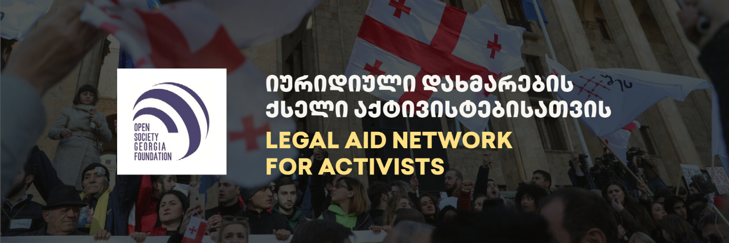 Legal Aid Network for Activists