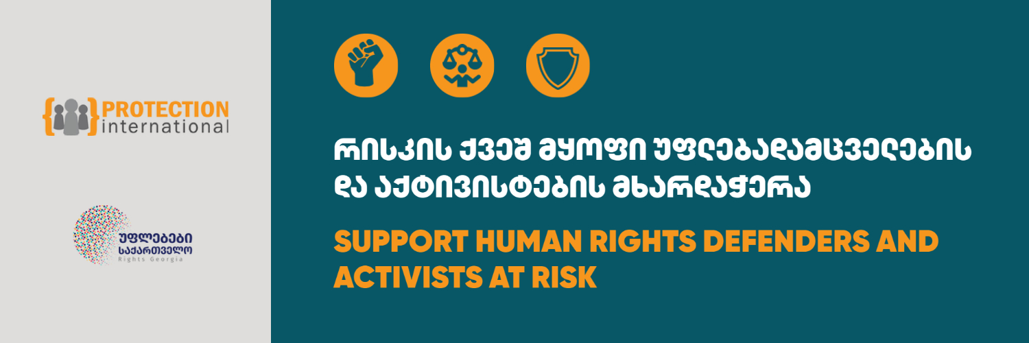 Support Human Rights Defenders and Activists at Risk