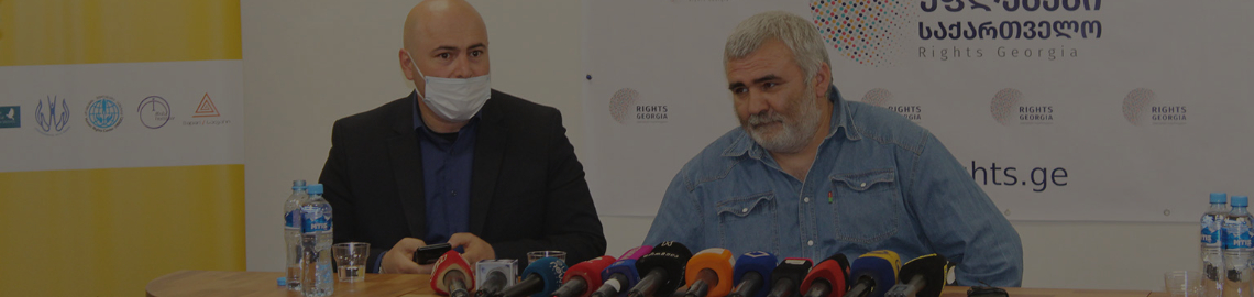 Afgan Mukhtarli Held a News Conference in Tbiilisi