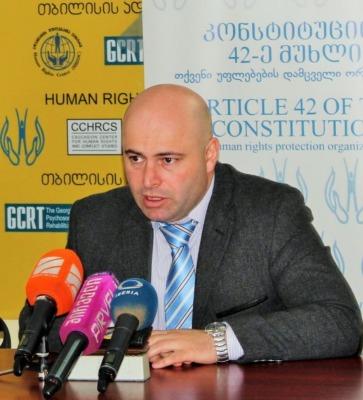 არჩილ ჩოფიკაშვილი - იურისტი